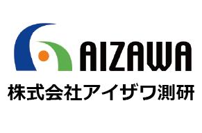 株式会社アイザワ測研