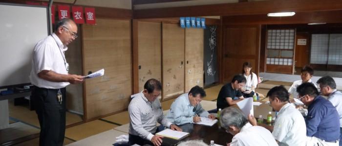 第4回理事会が開催されました