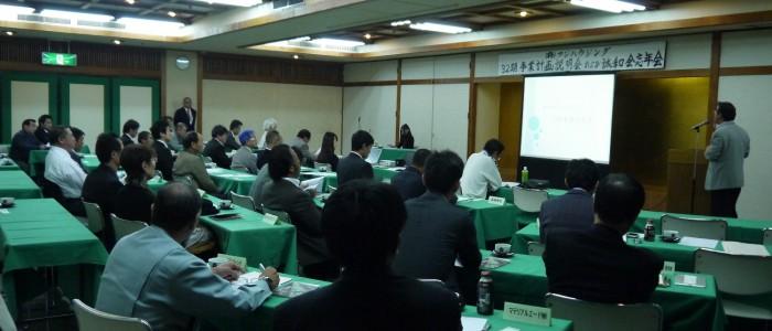 鬼怒川観光ホテルにて活動報告&忘年会が開催されました
