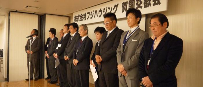 誠和会総会が開催されました
