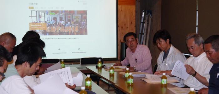 誠和会第2期第5回理事会が開催されました