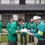 seiwakai-1010-03
