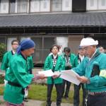 seiwakai-1010-04