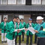 seiwakai-1010-05
