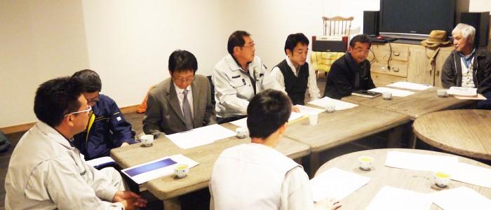 第2期第8回理事会が開催されました