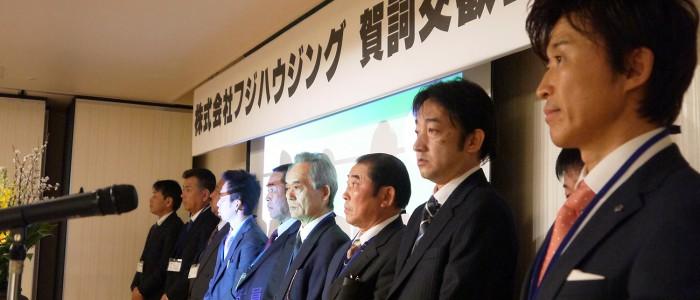 第3期誠和会総会が開催されました
