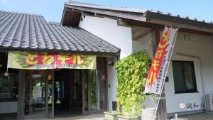 seiwakai-160731-01