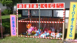 seiwakai-160731-23