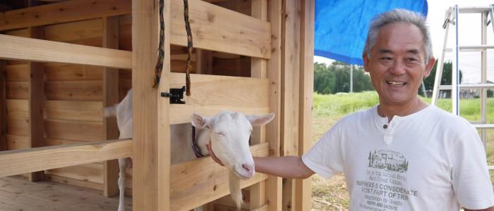 循環型生活応援のためヤギとの生活を試行中です