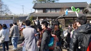 20161218-24-seiwakai