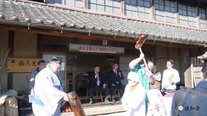 20161218-27-seiwakai