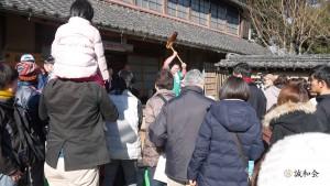 20161218-29-seiwakai
