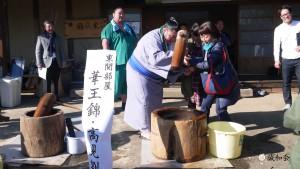 20161218-32-seiwakai