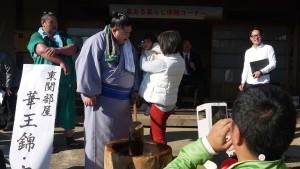 20161218-33-seiwakai