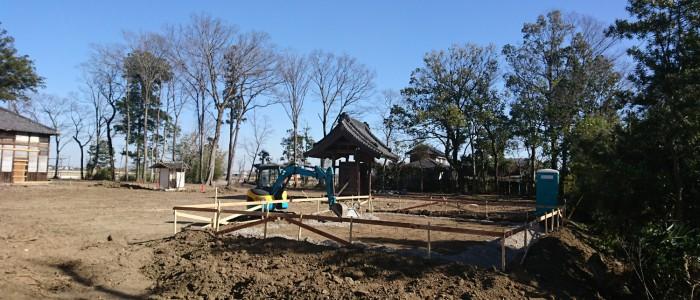 農ある暮らし 住宅 ① 建設に向けてスタート!