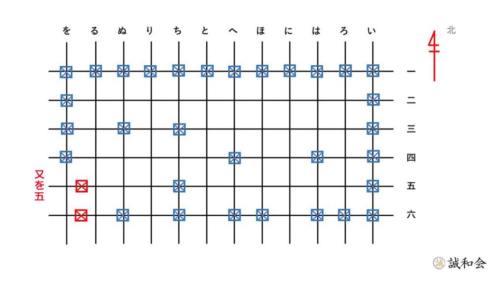 seiwakai-170225-6