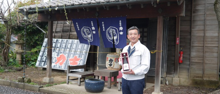 漢方農法米が酒蔵釜屋によって純米吟醸酒「漢」になりました
