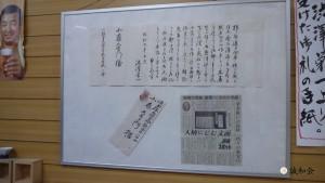 20170407-46-seiwakai