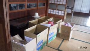 seiwakai-527-22