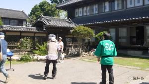 0603-06-seiwakai