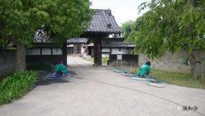 0603-21-seiwakai