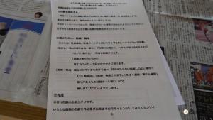 seiwakai-0722-49 - コピー