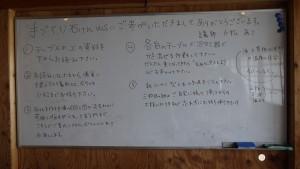 seiwakai-0722-45 - コピー