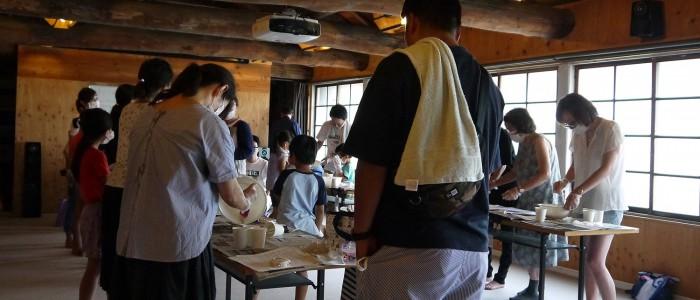 誠農社 漢方農法米の米ぬか石鹸作り