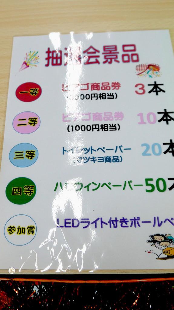 171021-reform-yunoki-12