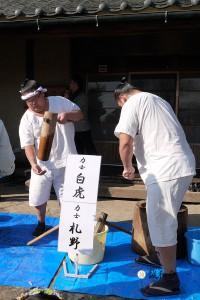 seiwakai-171216-4