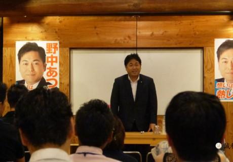 農林水産大臣政務官 衆議院員 野中あつしさんを囲む会に参加しました